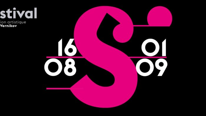 Sion Festival begins 16th August – 1st Sept – A Rich Programme of Music